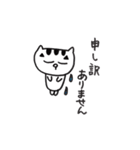 ねこ♡ほっこりスタンプ4【ゆる敬語】(個別スタンプ:26)