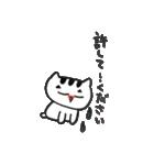 ねこ♡ほっこりスタンプ4【ゆる敬語】(個別スタンプ:27)