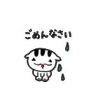 ねこ♡ほっこりスタンプ4【ゆる敬語】(個別スタンプ:28)