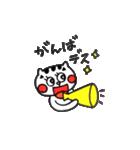 ねこ♡ほっこりスタンプ4【ゆる敬語】(個別スタンプ:29)