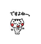 ねこ♡ほっこりスタンプ4【ゆる敬語】(個別スタンプ:32)