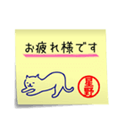 星野さん専用・付箋でペタッと敬語スタンプ(個別スタンプ:05)