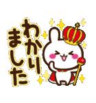 大人かわいい日常&ハロウィン♥(個別スタンプ:03)