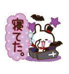 大人かわいい日常&ハロウィン♥(個別スタンプ:08)
