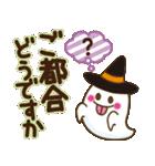 大人かわいい日常&ハロウィン♥(個別スタンプ:10)