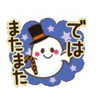 大人かわいい日常&ハロウィン♥(個別スタンプ:36)
