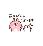 ゆるっと動く!カナヘイのピスケ&うさぎ3(個別スタンプ:01)