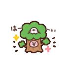 ゆるっと動く!カナヘイのピスケ&うさぎ3(個別スタンプ:02)