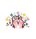 ゆるっと動く!カナヘイのピスケ&うさぎ3(個別スタンプ:03)