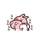 ゆるっと動く!カナヘイのピスケ&うさぎ3(個別スタンプ:04)