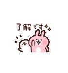 ゆるっと動く!カナヘイのピスケ&うさぎ3(個別スタンプ:07)