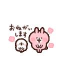 ゆるっと動く!カナヘイのピスケ&うさぎ3(個別スタンプ:08)