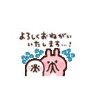 ゆるっと動く!カナヘイのピスケ&うさぎ3(個別スタンプ:13)