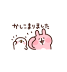 ゆるっと動く!カナヘイのピスケ&うさぎ3(個別スタンプ:14)
