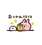 ゆるっと動く!カナヘイのピスケ&うさぎ3(個別スタンプ:15)