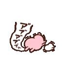 ゆるっと動く!カナヘイのピスケ&うさぎ3(個別スタンプ:20)
