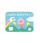ゆるっと動く!カナヘイのピスケ&うさぎ3(個別スタンプ:23)