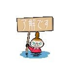 リトルミイ 毎日使える敬語スタンプ(個別スタンプ:01)