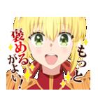 Fate/EXTRA Last Encore(個別スタンプ:01)