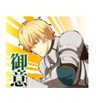 Fate/EXTRA Last Encore(個別スタンプ:03)