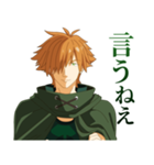 Fate/EXTRA Last Encore(個別スタンプ:06)