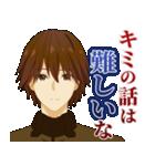 Fate/EXTRA Last Encore(個別スタンプ:10)