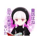 Fate/EXTRA Last Encore(個別スタンプ:12)
