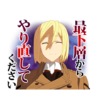 Fate/EXTRA Last Encore(個別スタンプ:14)
