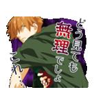 Fate/EXTRA Last Encore(個別スタンプ:21)