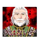 Fate/EXTRA Last Encore(個別スタンプ:22)