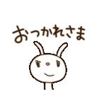 うさキララ(基本セット)(個別スタンプ:01)