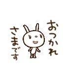うさキララ(基本セット)(個別スタンプ:02)