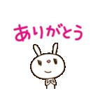 うさキララ(基本セット)(個別スタンプ:03)