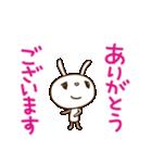 うさキララ(基本セット)(個別スタンプ:04)