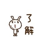 うさキララ(基本セット)(個別スタンプ:05)