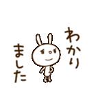うさキララ(基本セット)(個別スタンプ:07)