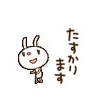 うさキララ(基本セット)(個別スタンプ:08)