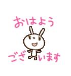 うさキララ(基本セット)(個別スタンプ:09)