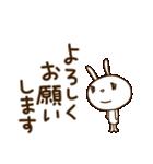 うさキララ(基本セット)(個別スタンプ:10)