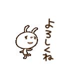 うさキララ(基本セット)(個別スタンプ:11)