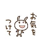 うさキララ(基本セット)(個別スタンプ:12)