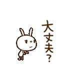 うさキララ(基本セット)(個別スタンプ:13)