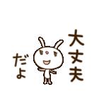 うさキララ(基本セット)(個別スタンプ:14)