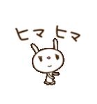 うさキララ(基本セット)(個別スタンプ:15)