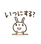 うさキララ(基本セット)(個別スタンプ:16)