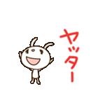 うさキララ(基本セット)(個別スタンプ:17)