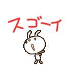 うさキララ(基本セット)(個別スタンプ:18)