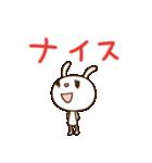 うさキララ(基本セット)(個別スタンプ:19)