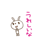うさキララ(基本セット)(個別スタンプ:20)