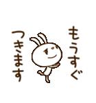 うさキララ(基本セット)(個別スタンプ:21)